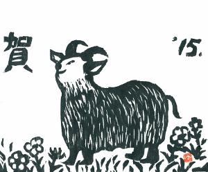 木版画 (300x248)