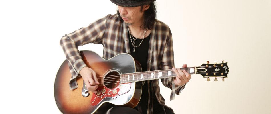 はじめてのアコースティックギター弾き語り