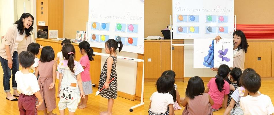 幼稚園からの英会話(子供の英語教室)