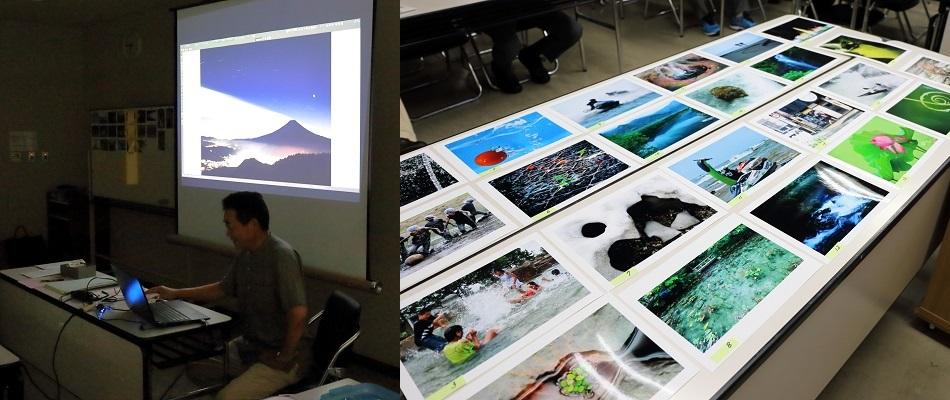 写真教室(カメラ教室)