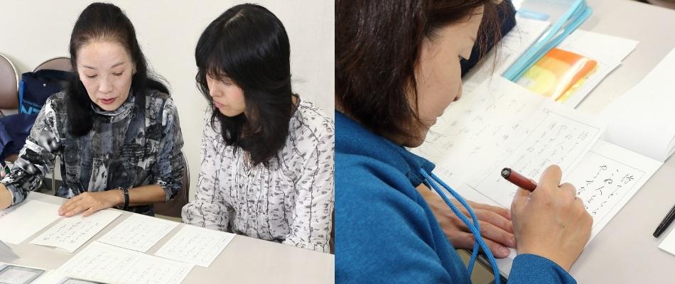 ペン習字教室(越野先生)