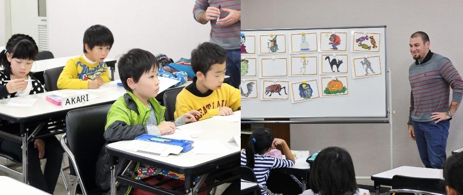 子どもEnglish(子供の英会話)