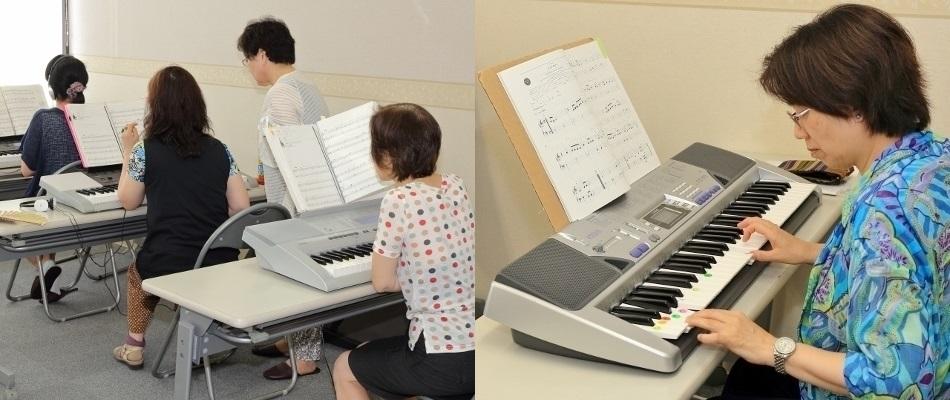 楽しい音楽キーボード(キーボード教室)
