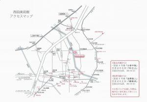 H29.5 ペン習字 越野先生書道展2