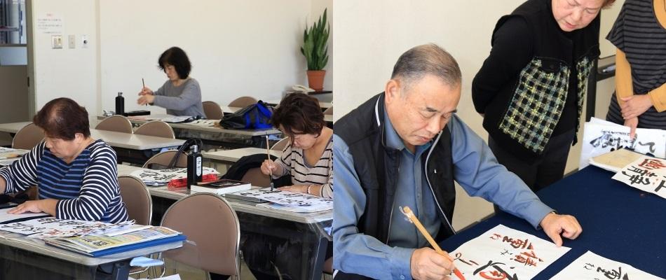 書道田町先生