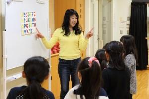 小学生からの英会話
