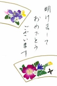 押し絵 (200x300)
