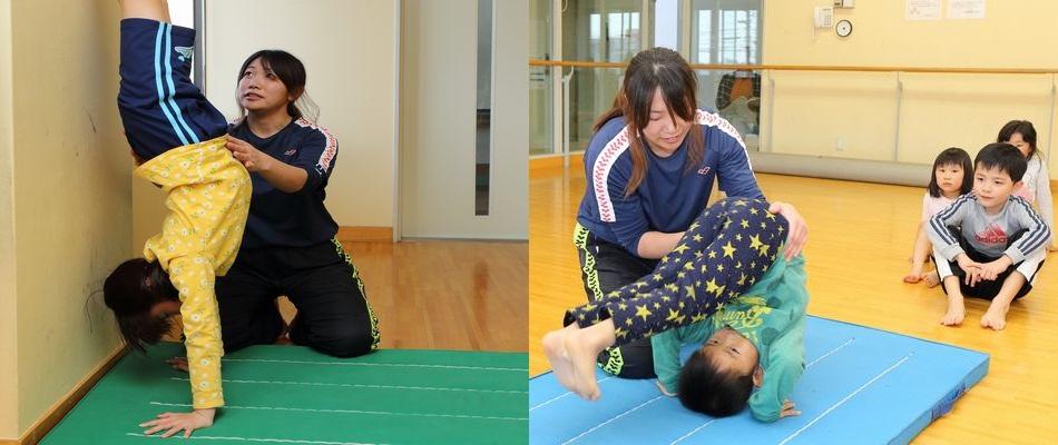 体チャレンジ(子供の体操教室)
