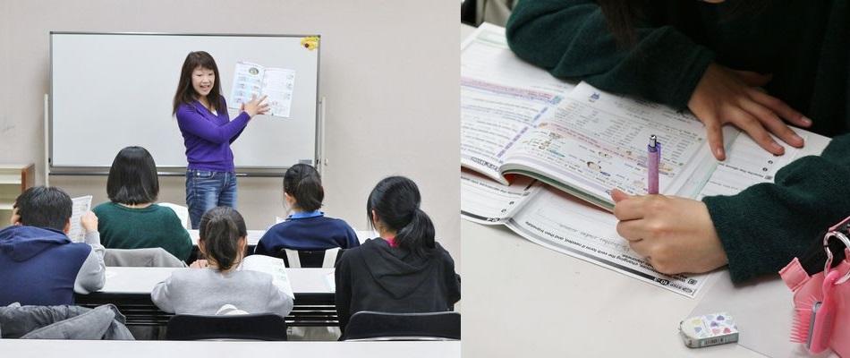 中1英会話(子供の英語教室)