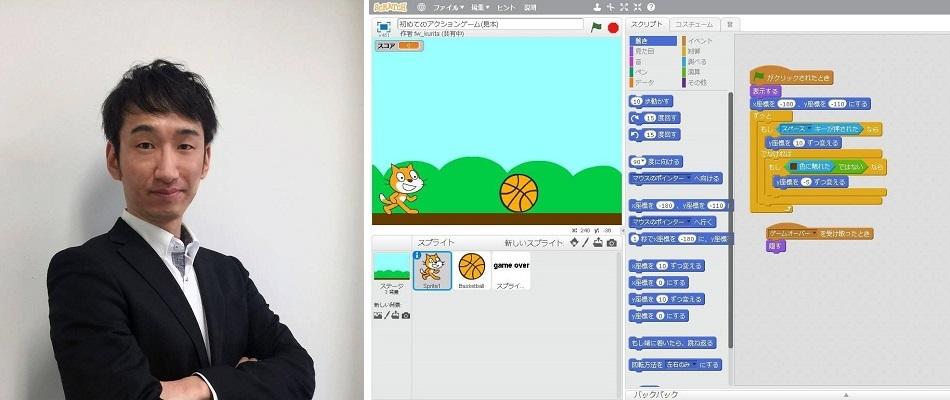 子供プログラミング教室