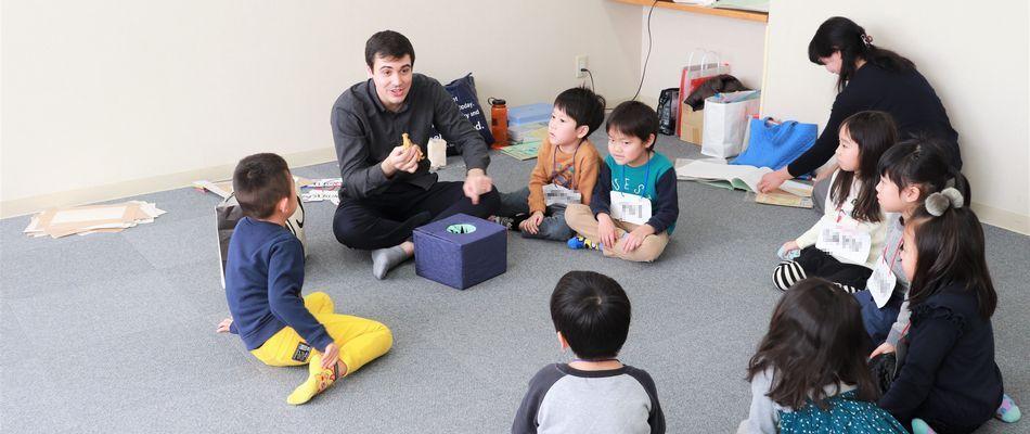 幼児English(英会話教室)