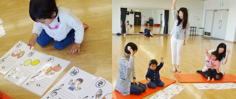 みるきぃみゅーじっく(幼児の音楽教室)
