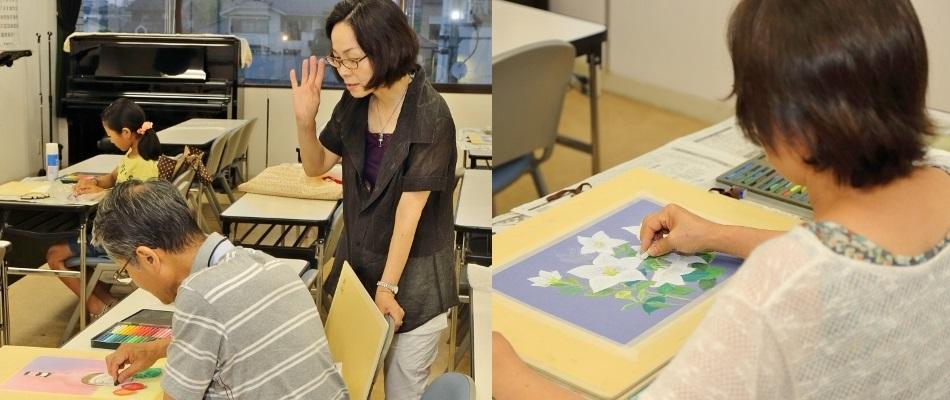 パステル画教室