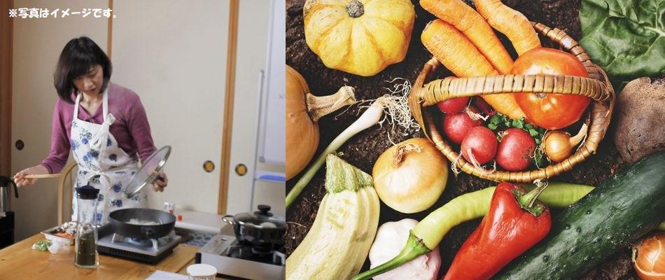食で生き方を変える オーガニック健康講座